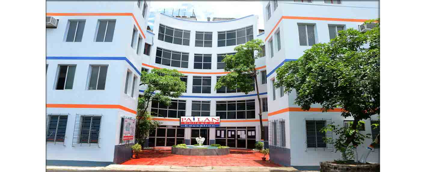 B Ed  and M Ed  College In West Bengal | PCE